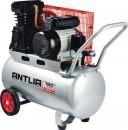 Antlia-Air-Compressor Sale