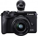 Canon-EOS-M6-II-Mirrorless-Camera-with-EF-M-15-45mm-IS-Lens Sale