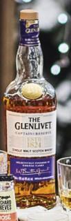 The-Glenlivet-Captains-Reserve-Single-Malt-Whisky-700ml on sale