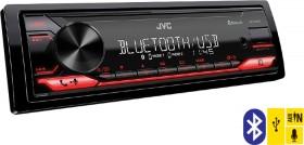 JVC-Digital-Media-Player-with-Bluetooth on sale