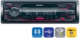 Sony-Dual-Bluetooth-USB-Tuner on sale