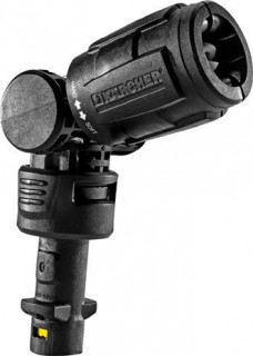 Karcher-360-Vario-Adaptor on sale