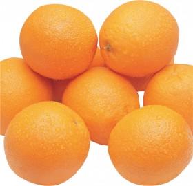 Loose-Navel-Oranges on sale